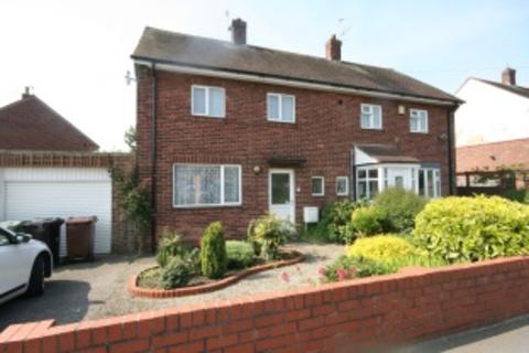 2 bedroom semi-detached house to rent - Weston Drive, Otley, LS21
