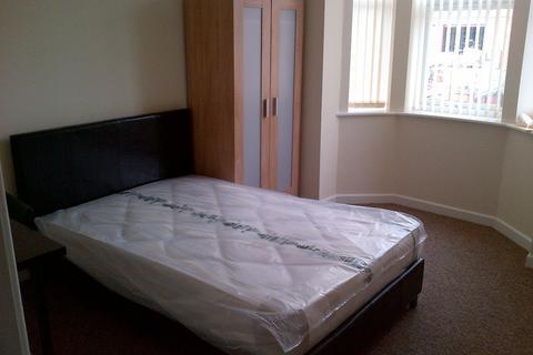 1 bedroom house share to rent - £425 all bills included Regent st ensuites