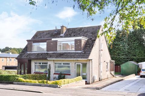 3 bedroom semi-detached house for sale - Castlehill Road, Bearsden, East Dunbartonshire, G61 4DY