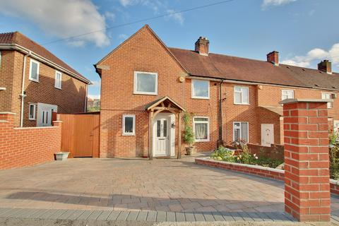 4 bedroom end of terrace house for sale - Palm Road, Aldermoor, Southampton