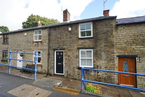 2 bedroom cottage for sale - High Street, Belmont
