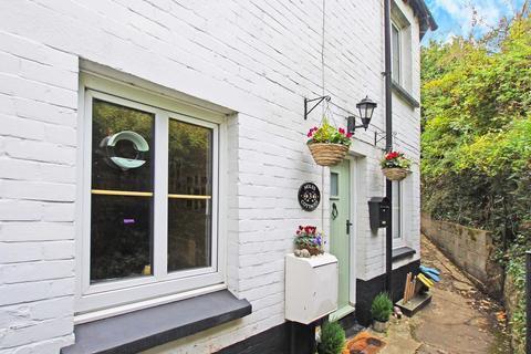 2 bedroom cottage for sale - Exminster