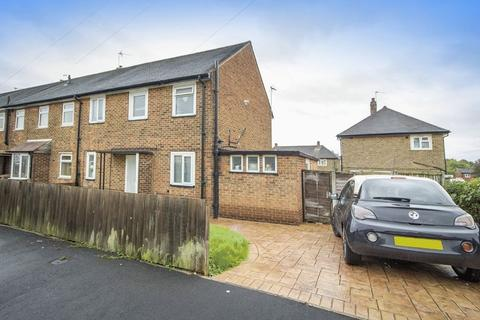 3 bedroom end of terrace house for sale - WINSTER ROAD, CHADDESDEN