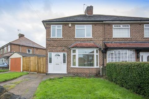3 bedroom semi-detached house for sale - HAZELWOOD ROAD, CHADDESDEN