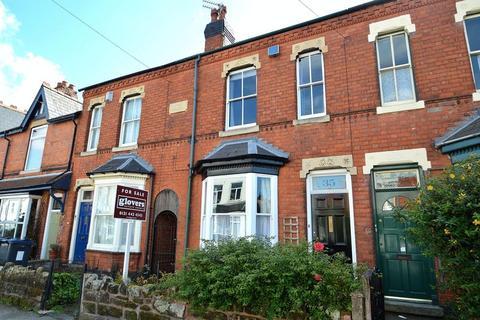 3 bedroom terraced house for sale - Waterloo Road, Kings Heath, Birmingham, B14