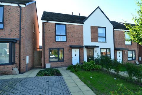 2 bedroom end of terrace house for sale - Frogmill Road, Northfield, Birmingham, B31