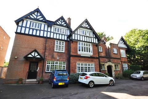 2 bedroom apartment to rent - Wake Green Road, Moseley, Birmingham, B13