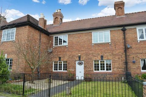 3 bedroom terraced house for sale - Myford Cottages, Horsehay, Telford