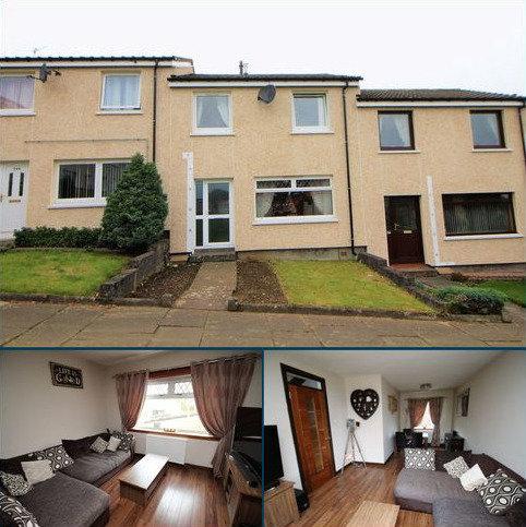 3 bedroom terraced house for sale - Blackcraigs, Kirkcaldy