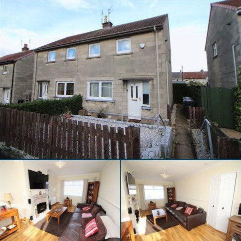 2 bedroom semi-detached house for sale - Cawdor Crescent, Kirkcaldy