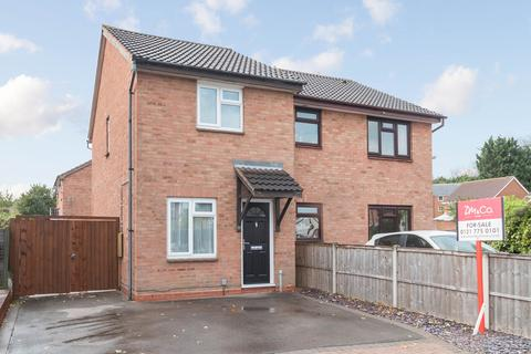 2 bedroom semi-detached house for sale - The Vineries, Acocks Green