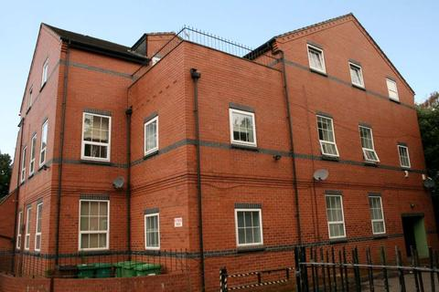 1 bedroom flat for sale - The Mill Close, Old Basford, Nottingham, Nottinghamshire, NG6 0GB
