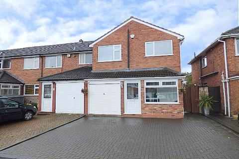 3 bedroom end of terrace house for sale - Gibbs Hill Road, West Heath, 200 Groveley Lane, BIRMINGHAM B31