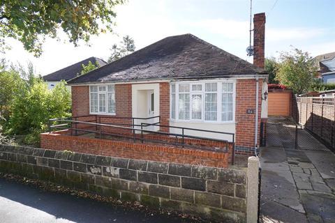 2 bedroom detached bungalow for sale - Cockshutt Road, Beauchief, Sheffield, S8 7DX