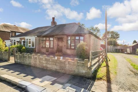 2 bedroom bungalow for sale - Charles Avenue, Forest Hall, Newcastle upon Tyne, Tyne and Wear, NE12 7JX