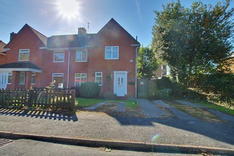 3 bedroom semi-detached house for sale - Redbridge Hill, Southampton