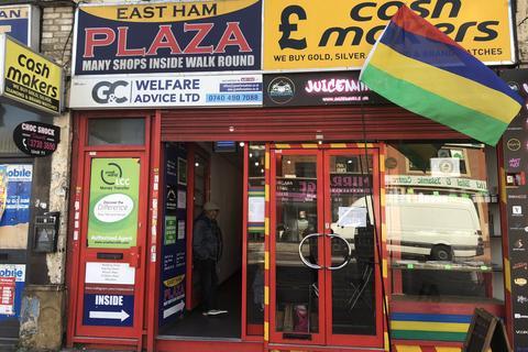 Retail property (high street) to rent - Barking Road, East Ham, London E6
