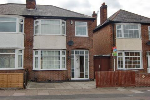 3 bedroom semi-detached house to rent - 3 BED SEMI DETACHED GYPSY LANE AREA