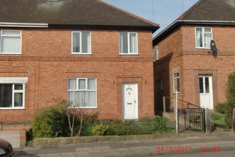 3 bedroom semi-detached house to rent - House To Rent Near Clarendon Park