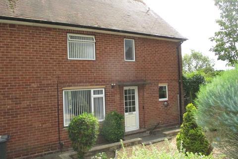 3 bedroom semi-detached house for sale - Chewton Street, Eastwood, Nottingham