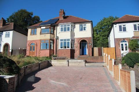 3 bedroom semi-detached house for sale - Henwood Road, Compton, Wolverhampton