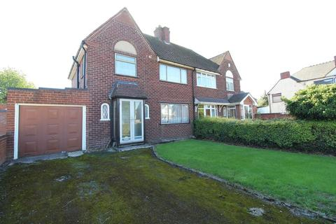 3 bedroom semi-detached house for sale - Lichfield Road, Walsall Wood