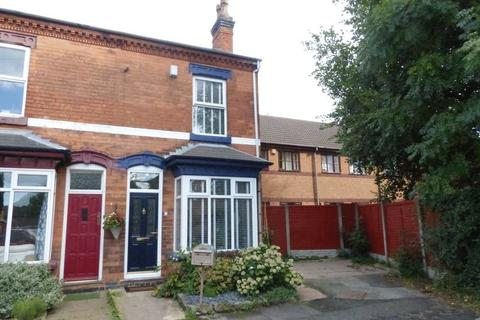 3 bedroom terraced house for sale - Yew Tree Road, B73