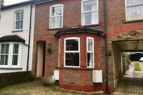 3 bedroom terraced house for sale - Summer Street, Slip End