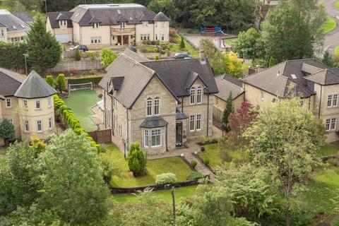 5 bedroom detached house for sale - Old Dullatur Road, Dullatur, Glasgow, North Lanarkshire