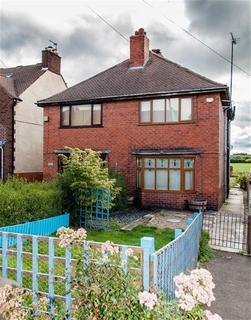 2 bedroom semi-detached house for sale - Williamthorpe Road, North Wingfield, Chesterfield, S42