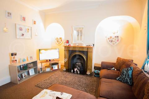 2 bedroom terraced house for sale - Halton Place, Great Horton