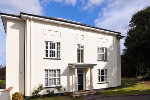 2 bedroom flat for sale - Alphington