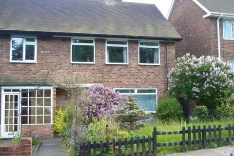 3 bedroom end of terrace house to rent - Millfarm Rd, Harborne B17 - 3 Bedroom Terraced House
