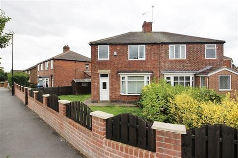 3 bedroom semi-detached house for sale - Birklands Avenue, Handsworth, S13 8JH