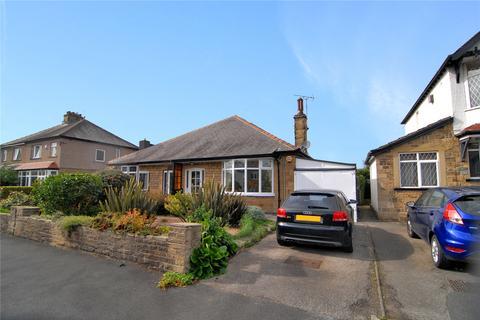 5 bedroom semi-detached bungalow for sale - Moorfield Drive, Baildon, Shipley, West Yorkshire, BD17