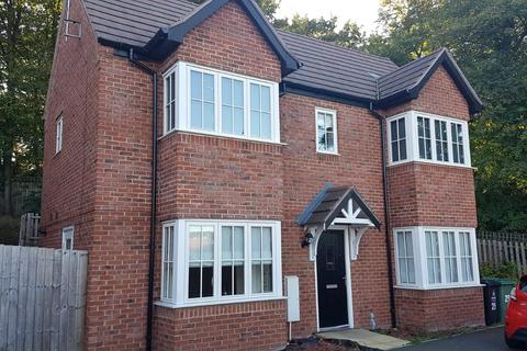 3 bedroom detached house to rent - Stewards Field Drive, Birmingham, West Midlands, B43