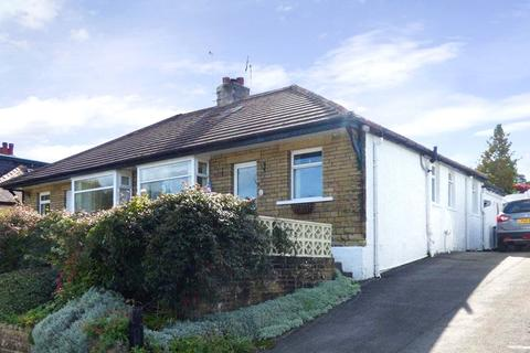 2 bedroom semi-detached bungalow for sale - Branksome Drive, Nabwood Shipley, West Yorkshire