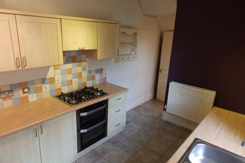 2 bedroom terraced house for sale - Illingworth Road,  Preston, PR1