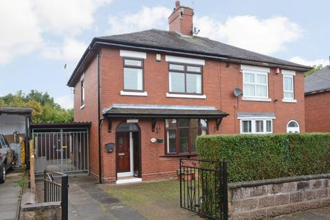 3 bedroom semi-detached house for sale - Queensmead Road, Meir, ST3 7DD