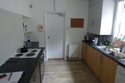 5 bedroom terraced house for sale - Adderbury Grove, Hull