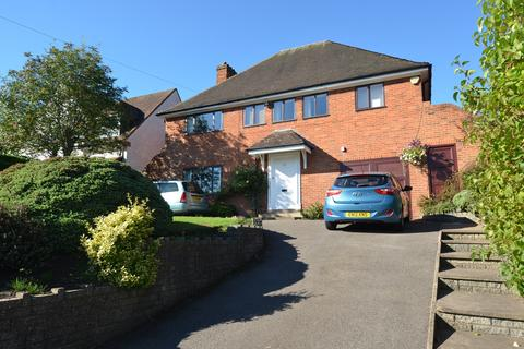 5 bedroom detached house for sale - Grange Hill Road, Kings Norton , Birmingham, B38