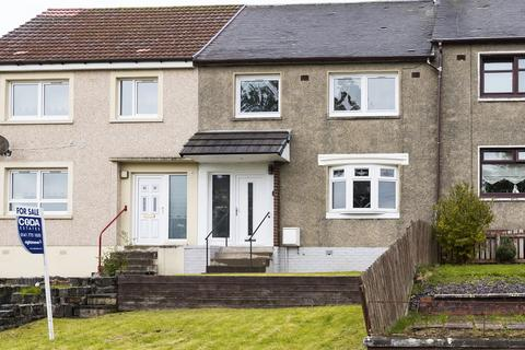 3 bedroom terraced house for sale - Drumvale Drive, Chryston