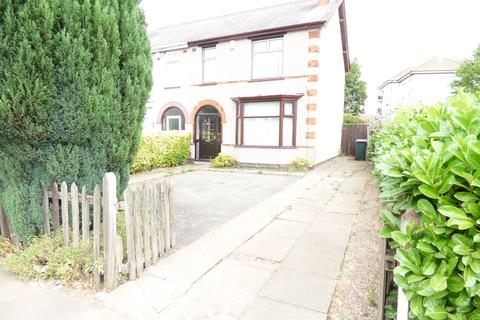 3 bedroom terraced house for sale - Henley Road, Coventry, West Midlands, CV2 1AW