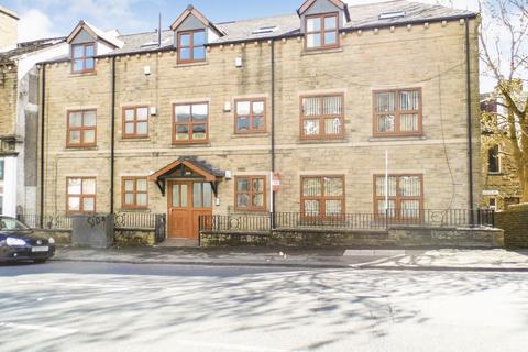 2 bedroom apartment for sale - Flat 4, 417 Thornton Road, Thornton Village,Thornton, BD13