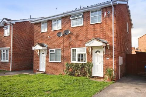 2 bedroom semi-detached house for sale - Simcoe Leys, Chellaston