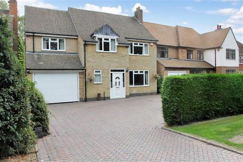 4 bedroom detached house for sale - Linden Lane, Kirby Muxloe, Leicester