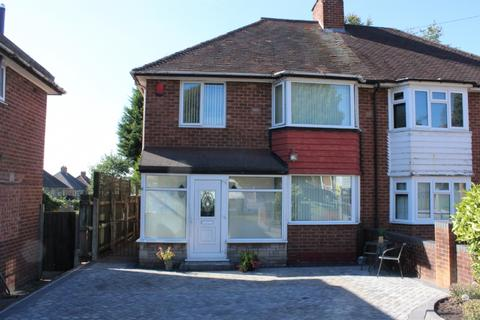 3 bedroom semi-detached house for sale - Abbeyfields Road