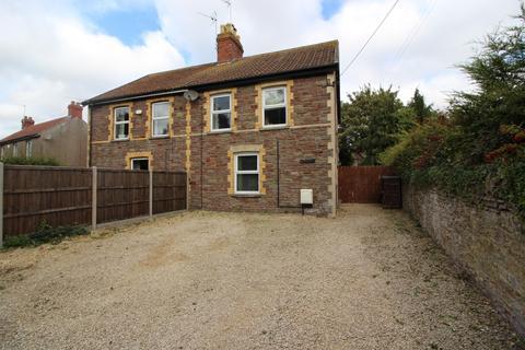 3 bedroom cottage for sale - Badminton Road, Yate, Bristol, BS37 5JF