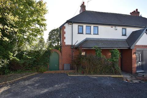 3 bedroom semi-detached house for sale - The Bank, Scholar Green