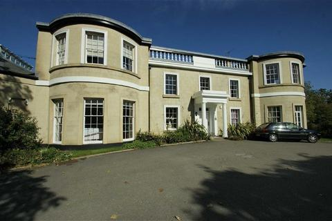 2 bedroom apartment for sale - Moor Allerton Hall, Lidgett Lane, LS8